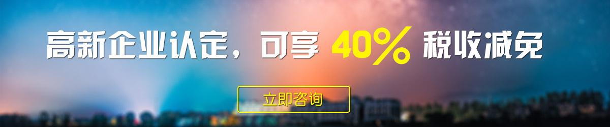 北京专攻信息咨询有限公司