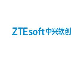北京中兴软创软件有限公司