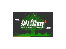 福建省纳金网信息技术有限公司