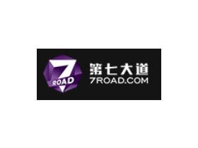深圳第七大道科技有限公司