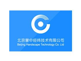 北京掌中经纬技术有限公司