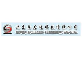 北京芯力达科技有限公司