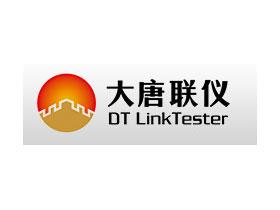 大唐联仪科技有限公司