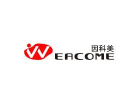 深圳市因科美通信有限公司