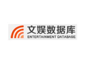 北京云枢网络科技有限公司
