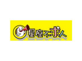 北京星空互娱文化股份有限公司